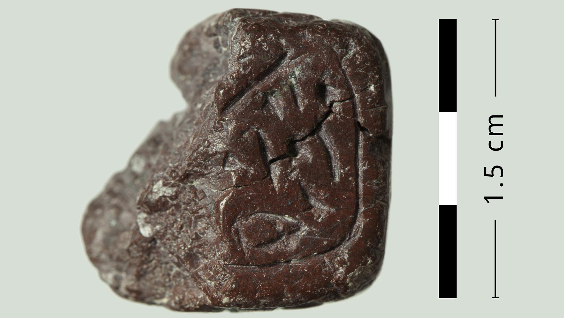 Stempelsiegel mit Inschriften. © Institut für Archäologische Wissenschaften der Universität Bern, Projekt Sirkeli Höyük